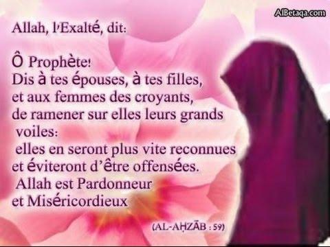 Les bienfaits du hijab le voile nader abou anas youtube - Les bienfaits du stepper ...