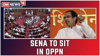 Winter Session Of Parliament From Nov 18-Dec 13, Shiv Sena To Sit In Oppn