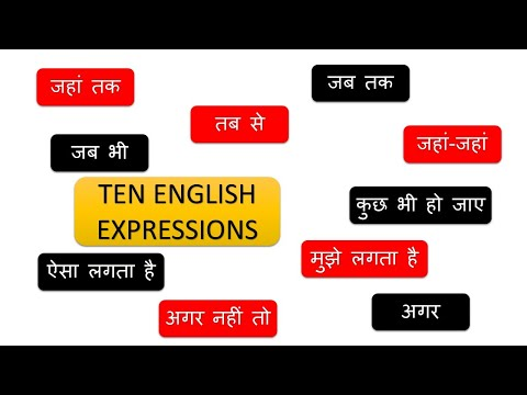 Ten English Expressions L English Speaking L Effective English Structures