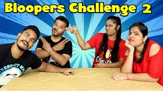 BLOOPERS CHALLENGE PART 2 | BLOOPERS COMPETITIONS BOYS VS GIRLS | HUNGRY BIRDS
