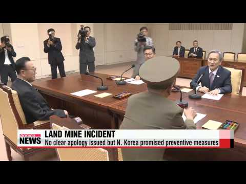 S. Korea′s unification ministry provides details on inter-Korean high-level talk
