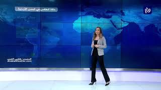 النشرة الجوية الأردنية من رؤيا 4-8-2019 | Jordan Weather