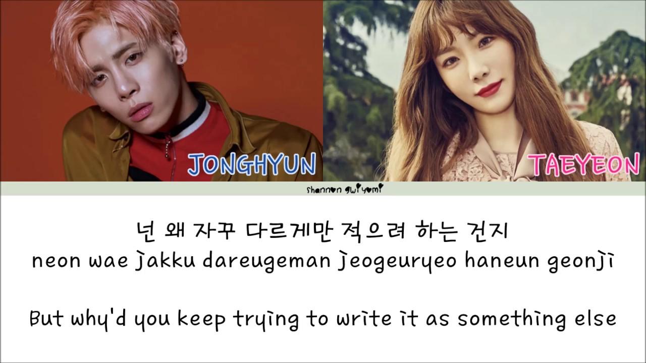 Jonghyun(종현) - Lonely (ft Taeyeon(태연)) Color Coded Lyrics [Han|Rom|Eng]