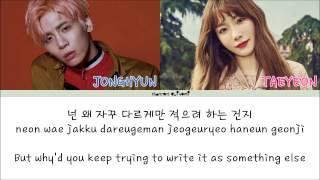 Gambar cover Jonghyun(종현) - Lonely (ft.Taeyeon(태연)) Color Coded Lyrics [Han|Rom|Eng]
