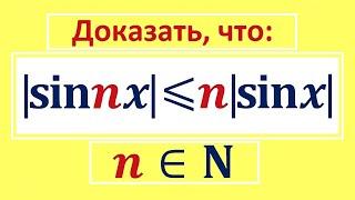 Метод математической индукции