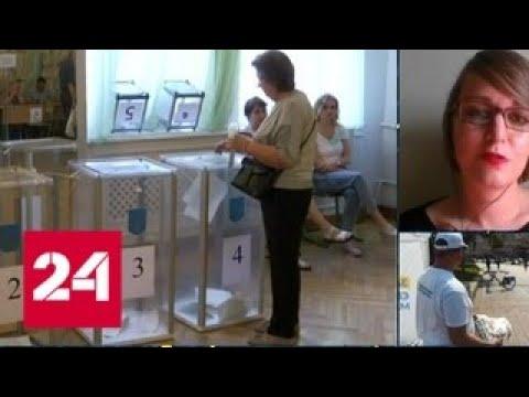Украина выбирает Раду: