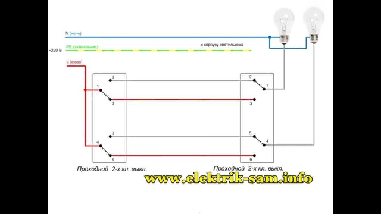 Выключатель schneider electric схема подключения фото 907