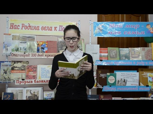 Изображение предпросмотра прочтения – ВикторияБулатова читает произведение «Блокадная зима» (Разные писатели )