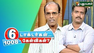 6 Doctorgal 1008 Kelvigal spl live show 25-07-2015 full hd youtube video 25.7.15 Puthuyugam Tv Shows online