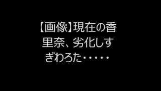 ブログも見てくださいね ⇒ http://ten-katu.com/t/m6mmse モデルで女優...