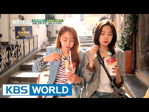 Recommended by locals! Fruit Yogurt [Battle Trip / 2017.01.08]