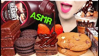 ASMR HERSHEY'S CHOCOLATE FEAST *ICE CREAM, COOKIES 허쉬 초콜렛 파티 먹방 (EATING SOUNDS) NO TALKING MUKBANG