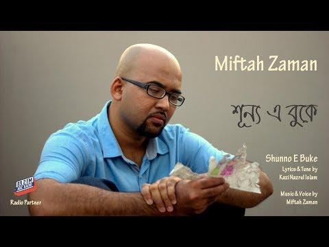 Miftah Zaman - Shunno E Buke (Nazrul Song)   শূন্য এ বুকে (নজরুল সঙ্গীত)