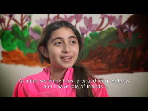 Think Aliyah think Beit Shemesh