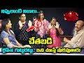 చేతబడి వెనుక గుట్టురట్టు చూస్తే   Black Magic Tricks Revealed By Ramesh   Chetabadi Secret in Telugu