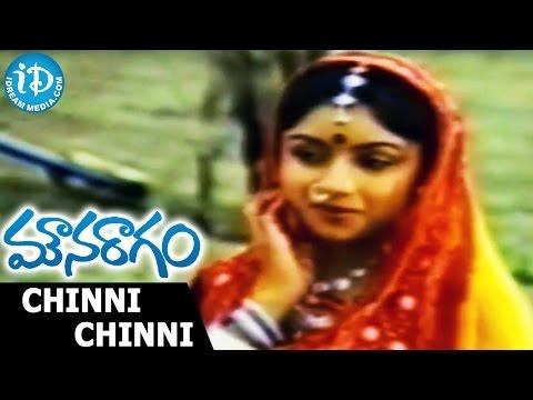 Mouna Ragam Movie Songs - Chinni Chinni Koyilale Video Song | Mohan, Revathy | Ilayaraja