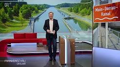 Beliebte Videos – Frankenschau aktuell