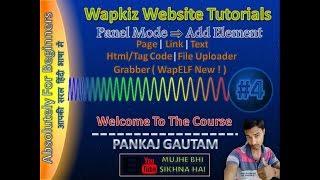 #4 كيفية إنشاء Wapkiz الموقع باللغة الهندية - وضع الفريق ⇒ إضافة عنصر | رابط الصفحة نص & Html/الوسم كود