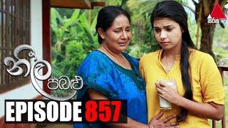 Neela Pabalu (නීල පබළු) | Episode 857 | 15th October 2021 | Sirasa TV Thumbnail