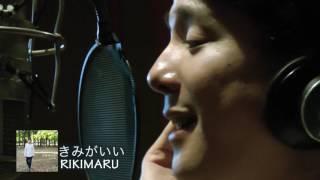 本日より14日間(10/3~14)渋谷の7ヶ所のSib-TV街頭ビジョンでRIKIMARU...