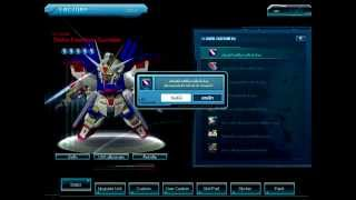 Sd Gundam Online [th]   Strike Freedom Over Custom Ex