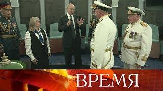 Владимир Путин посетил крейсер «Аврора», осмотрел новый корпус Нахимовского училища.