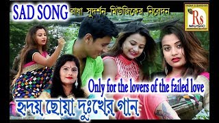 OGO PRIYO A DIPALI BISWAS Mp3 Song Download