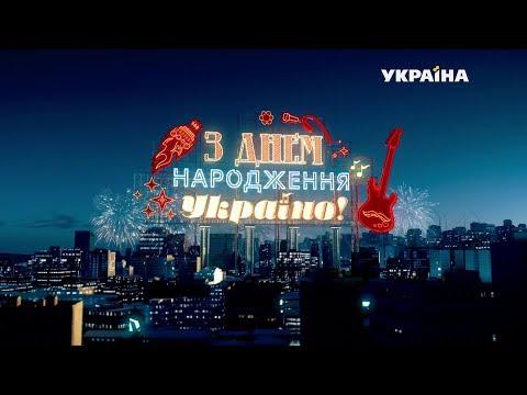Грандіозне шоу «З