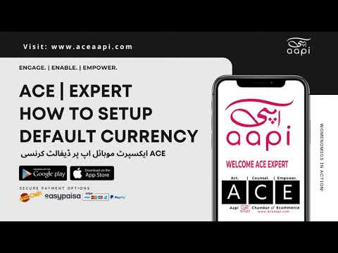 ACE | EXPERT | HOW TO SETUP DEFAULT CURRENCY