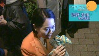 9月17日22:30ごろ、議員会館前での畑野君枝衆院議員のスピーチ.