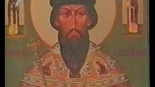 Страж православия Иван Грозный.