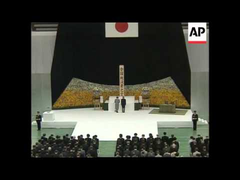 JAPAN: CEREMONY TO MARK ANNIVERSARY OF THE END OF WWII