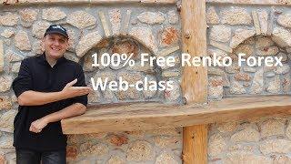 100% Free Renko Forex Webinar - http://www.simplesmartforex.com/free-ssf/