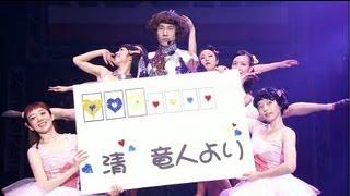女優・多部未華子、声優シンガー・堀江由衣、5カ国の外国人、生後1ヶ月...
