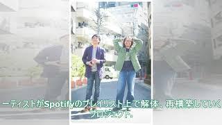 サニーデイ・サービス「the SEA」第7弾はMUROリミックス - 音楽ナタリー.