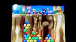 Rock  Blast - Nintendo DS / DSi