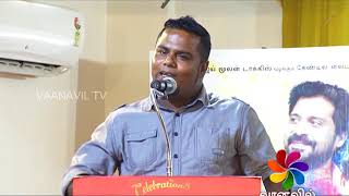 Cinema junction - odu raja audio and trailer release ranjan(11-8-2018)