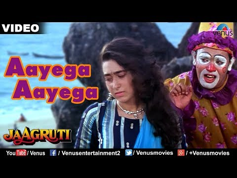 Aayega Aayega Full Video Song   Jaagruti   Salman Khan & Karisma Kapoor