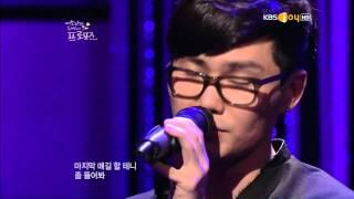 김범수 Bum Soo Kim --*** 제발(Please) * 두번째 프로포즈 (110705)