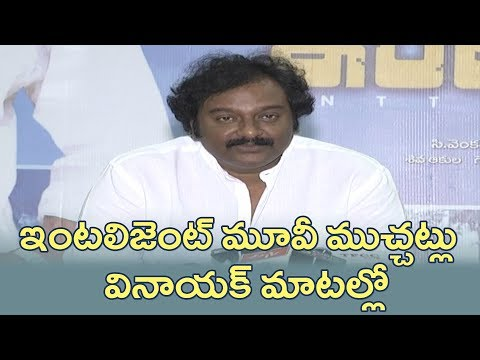 VV Vinayak Superb Answers To Media Questions | VV Vinayak  Interaction With Media @ Inttelligent