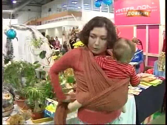 III Фестиваль беременных.  Телеканал «Доверие»