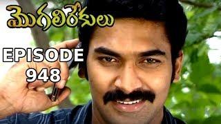 Episode 948   03-10-2019   MogaliRekulu Telugu Daily Serial   Srikanth Entertainments   Loud Speaker