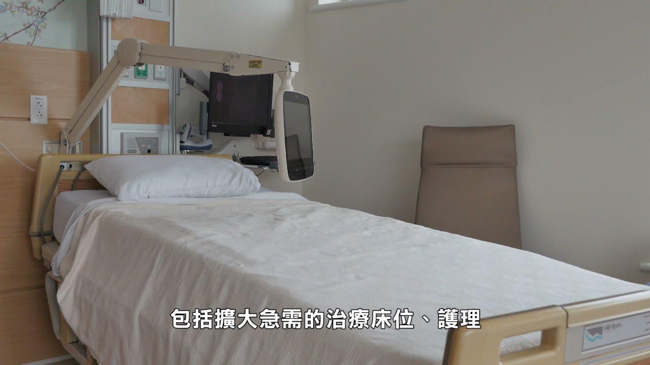 三藩市: 新增400個床位 治療精神疾病及藥物濫用患者