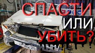 Жигули Семёрка  и новые диски на ВАЗ 2103 . Кинул перекупа :)