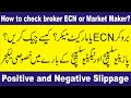 How to check Forex trading broker ECN or Market maker? Positive and Negative slippage tutorial