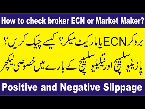 how-to-check-forex-trading-broker-ecn-or-market-maker?-positive-and-negative-slippage-tutorial