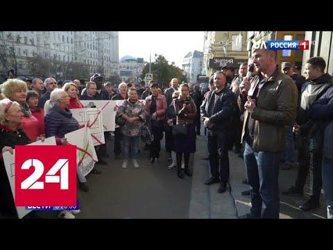 Украинский тупик: Зеленский перепутал войну в Донбассе с тишиной - Россия 24