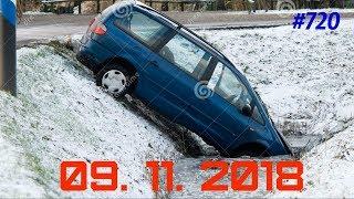 ☭★Подборка Аварий и ДТП/Russia Car Crash Compilation/#720/November 2018/#дтп#авария