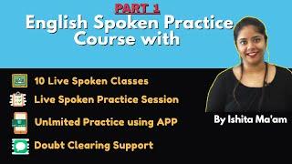 Live Spoken course Part 1 by Ishita mam using Namaste English App screenshot 3