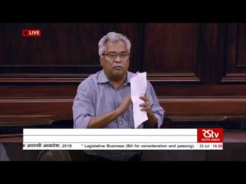 Sh  Binoy Viswam's remarks | The Fugitive Economic Offenders Bill, 2018